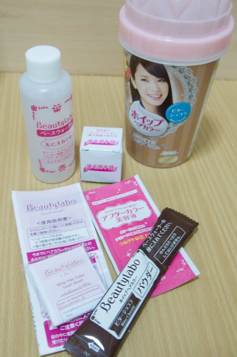 Review: Beautylabo Bitter Chocolate